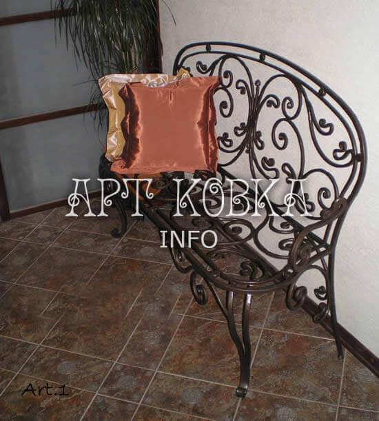 Кованая скамейка Баттерфляй