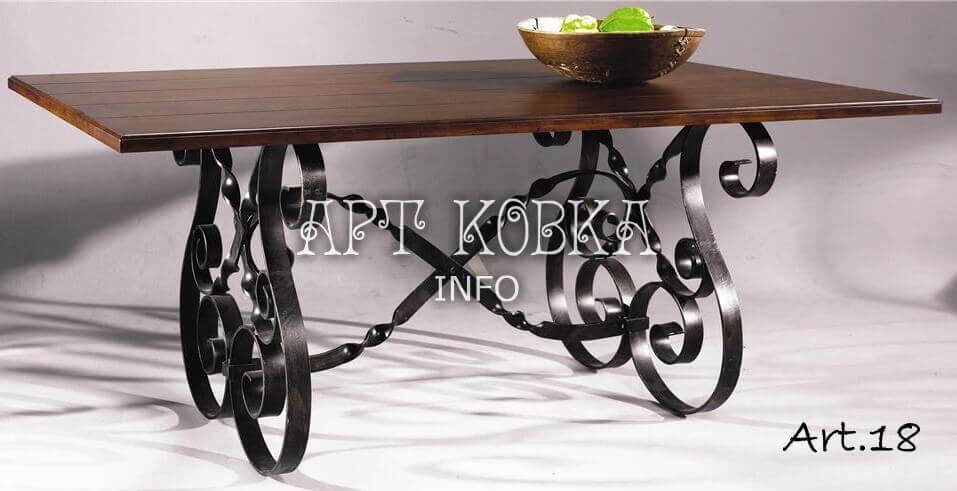 Оригинальный, кованый кофейный столик Астерия