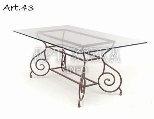 Кованый стол Лионсия