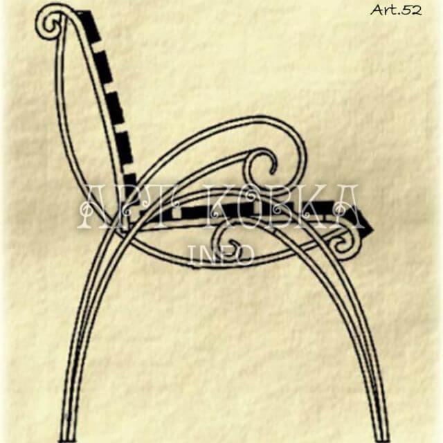 Кованая скамейка Руала