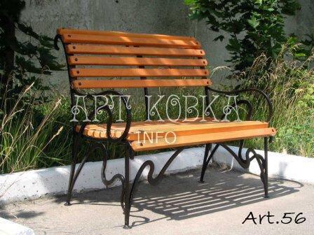 Кованая скамейка для сада Лина