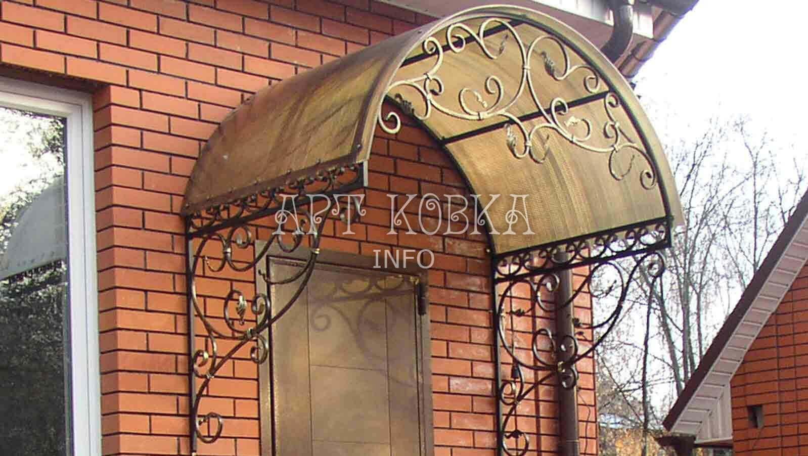 Кованый козырек на входные двери Шамрие