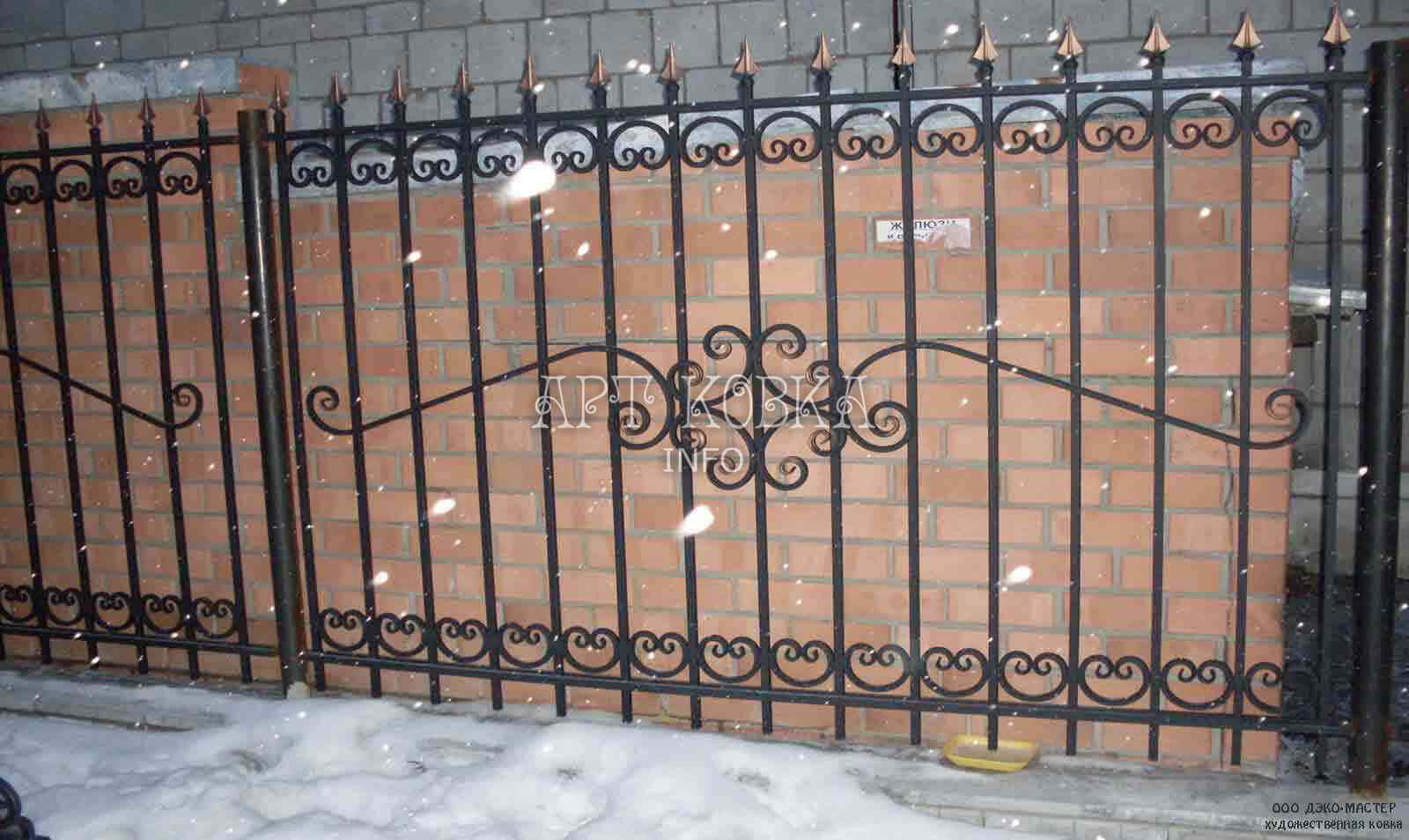 Элегантные кованый забор Кариль для частного дома